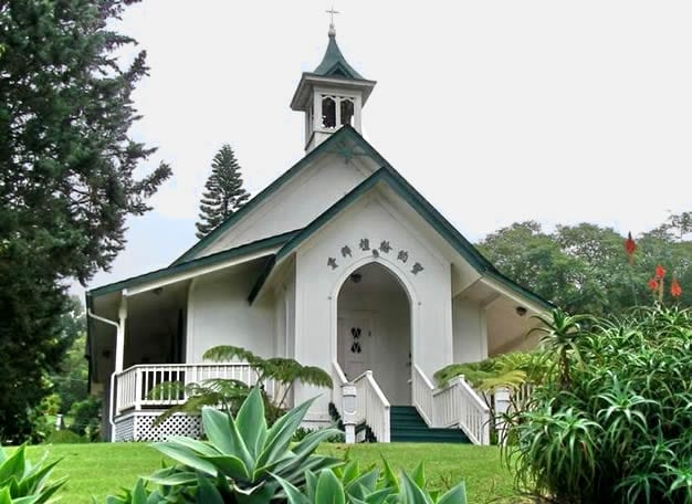 This Lovely Quaint White And Green Little Country Church Lies Nestled Up In The Hills About 3000 Feet High It Is A Very Beautiful Where Maui